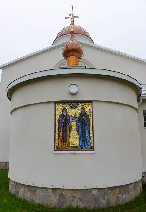 православные знакомства в финляндии